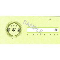 【仕様】●サイズ:85×170mm●注文単位:1冊※デラックス版となります。日本法令法令様式 領収証...
