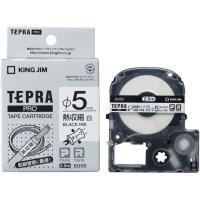 【仕様】●テープ長さ:2.5m●熱収縮チューブ白/黒文字●テープ幅:直径5mm(直径2.8~5.5m...