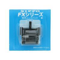 【仕様】●適応機種:FX−7/FX−7N/FX−8N/FX−10/FX−11/FX−20/FX−30...