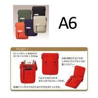 収納バッグ クッションケース 整理 a5 メンズ バッグインバッグ リヒトラブ キャリングポーチ *SMART FIT* A5 // メール便不可