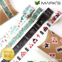 日本のブランド「マークス」の人気アイテム「マステ」に冬限定のシリーズが登場です。キュートなクリスマス...