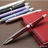 キャップレス デシモは、通常のキャップレス万年筆より軽量・細身タイプ。decimo(デシモ)はスペイ...