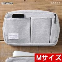 スマートなビジネスアイテムを展開する「trystrams」から、国産スウェット生地のバッグインバッグ...