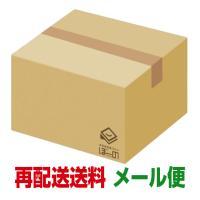 送料250円