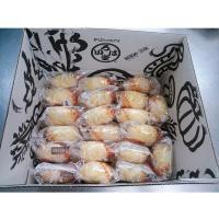 炉ばたのおやき 詰め合わせ 20個入り 送料込|長野県信州産の食材・郷土食やお土産を。|「キャッシュレス5%還元」