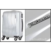 フリクエンター ウェーブ スーツケース 機内持ち込み 34L 1-622 軽量 小型 ファスナー キャリーケース キャリーバッグ