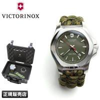 過酷なテストもクリアした強靭さと高級感を併せ持つ腕時計。SPECIAL BOX仕様、3年保証付。  ...