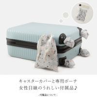 ハント スーツケース 33L 軽量 機内持ち込み ストッパー エース ハントマイン 女子 女性 レディース HaNT mine 05745/06051 キャリーケース キャリーバッグ