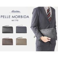 ペッレモルビダ PELLE MORBIDA メンズバッグ クラッチバッグ セカンドバッグ 本革 革 レザー メンズ キャピターノ CAPITANO CA011