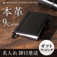 最高級の牛本革を使用したA6ノートカバー  A6サイズ対応の牛本革ノートカバーは、いつものノートを上...