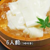 """群馬県桐生市の名物である""""ひもかわうどん""""は群馬県の良質な小麦粉と清流水から作られています。幅が広い..."""
