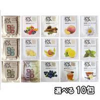 【セット内容】「JAF TEA ジャフティー」シリーズ  5種類を選択 各2包 計10包入り イング...
