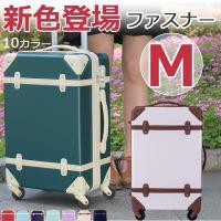 商品名:M(size)中型トランクスーツケース  素材:ABS樹脂キズや汚れに強い素材です 外寸:約...