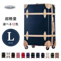 商品名:(Lsize)大型トランク  素材:PP+PVC加工外寸: 縦72.0cm×横47.5cm×...