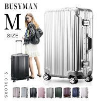 商品名:A M(size)スーツケース  素材: ABS樹脂キズや汚れに強い素材です. サイズ 外寸...