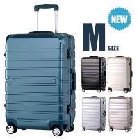 スーツケース キャリーバッグ キャリーケース Mサイズ 中型4泊~7泊用 軽量 アルミフレーム かわいい T1980新作