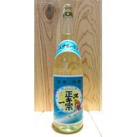 武蔵野酒造 復刻版 スキー正宗 1800ml 新潟地酒