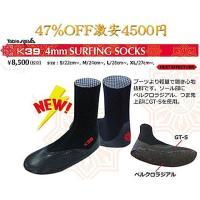 ●信頼の海用品ブランド鬼怒川のTabie [タビー]のウィンターシリーズ●ブーツより軽量で極上な履き...