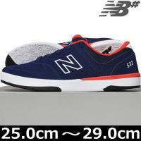 ◆new balance Numeric ニューバランスヌメリック ◆PJ Stratford 53...
