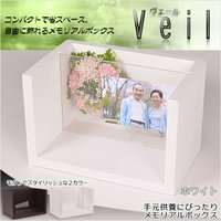 ◆シンプルでスタイリッシュなメモリアルボックスが登場 横幅約23cmのコンパクトサイズで、ちょっとし...