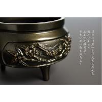 大型仏壇用 高級仏具11点セット【花鳥:3.5寸 黒光色】鋳物 送料無料|butudanya|06