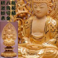 仏像職人による匠の技、総金切金製法。 ラインに純金箔使用、細部まで作り込んだ職人の手彫りは圧巻です。...