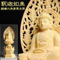 ◆桧は、古来「貴い木」として愛用されて参りました 上品で快適性のある香り、癒やし効果だけではなく、防...