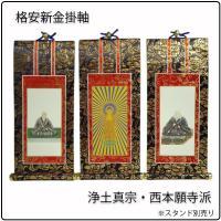 新金タイプ サイズ小(20代) 巾9.5cm×縦21.5cm サイズ大(30代) 巾11.5cm×縦...