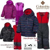 雪や雨、寒さから子供をしっかり守るジャケットとカバーオールのセット  大人用と同じ優れた防水透湿性と...