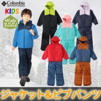 中綿入りで軽くてあたたかな、子供用のリバーシブルジャケットとカバーオールのセット。表面は汚れや泥を弾...