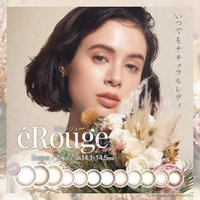 2week カラコン「 eRouge(エルージュ)」に新色が加わりました!ナチュラルブラウン系カラー...