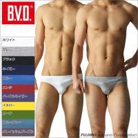WEB直販限定商品  人気のC100番ビキニがWEB直販限定販売。 日本製ならではの高品質、綿100...