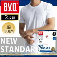 お買得な2枚組。 B.V.D. NEW STANDARDシリーズ!   毎日、高品質なアンダーウェア...