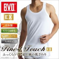 B.V.D.伝統の伸びにくい襟などのヘビークォリティーを受け継ぎながらさらに、進化しました。 Fin...