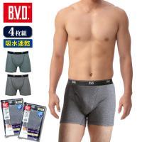 ボクサーパンツ 4枚セット BVD 吸水速乾 BASIC STYLE メンズ 下着 アンダーウェア