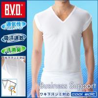 夏のビジネスマンのために、汗消臭機能! 従来通り、真夏のYシャツ着用時にできてしまうワキ汗染みをワキ...