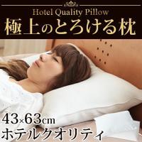 ●商品詳細 あの夢心地だったホテルステイを自分の部屋に… あなたのお部屋を寝心地抜群のホテル寝室に変...