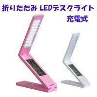 長寿命、省エネ効果の高輝度白色LEDを18灯搭載しており、暗い場所でも手元を明るく照らします。   ...