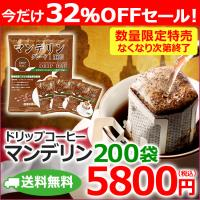 濃い味派のドリップバッグユーザー様にオススメです♪ (10g×100袋入)×2箱