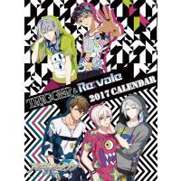 TRIGGER&Re:vale 2017年カレンダー 【仕様】B2タテ 13枚 【発売日】2...