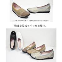 日本製 コンフォート 本革 (…AShiOtO)国内で最も軽い靴。パンチング加工で通気性バツグン。デザイン&機能性に優れた1足◎(FOO-FU-1522)(22.0)