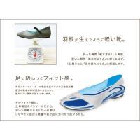 日本製 コンフォート 本革 ストラップ ウェッジ (…AShiOtO)国内で最も軽い靴。スクエアトゥの足長インヒールデザイン&機能性に優れた1足(FOO-FU-3023)H5.0