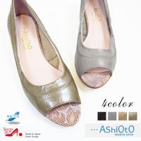 ★国内の革靴最軽量級!のブランド『...AShiOtO』  足を革で包み込むため、足へのフィット感を...