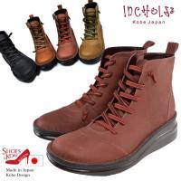 色鮮やかで柔らかい本革を使ったオシャレなコンフォートショートブーツ。 カッコいいデザインで、靴紐はゴ...