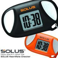 【SOLUS】 ソーラス 携帯用心拍計 ハートレートチェッカー 時計 01-SOL どこにでも持ち運...