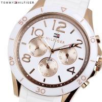 TOMMYHILFIGER トミーヒルフィガー クオーツ レディース 腕時計 1781524 世界中...