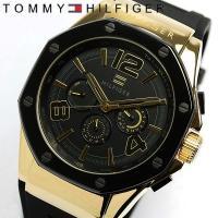 TOMMY HILFIGER トミーヒルフィガー 腕時計 メンズ トミー 腕時計1790911 TO...