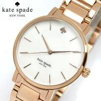 ケイト スペード ニューヨーク 腕時計 レディース グラマシー KATE SPADE 1YRU000...