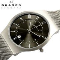 SKAGEN/スカーゲン| 233XLTTM  デンマークが誇る極上のスリム腕時計  ブランドを代表...