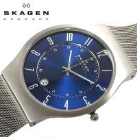 SKAGEN/スカーゲン  233XLTTN  デンマークが誇る極上のスリム腕時計  ブランドを代表...